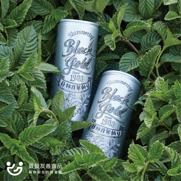 仙草甘茶-Mesona Tea 1